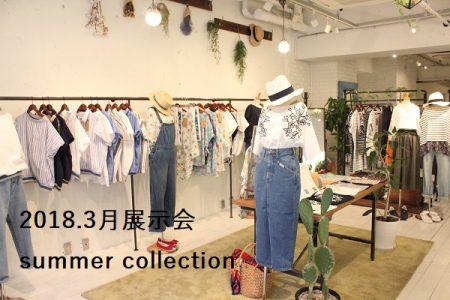 保護中: 2018.3月展示会~summer collection~