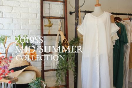 保護中: 『 le colis 』4月展示会~2019ss MID SUMMER COLLECTION~
