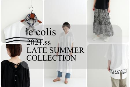 保護中: 【写真&カタログ】2021.4月展示会 ~ LATE SUMMER COLLECTION ~