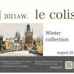 保護中: 8月展示会〜2021aw Winter collection〜動画
