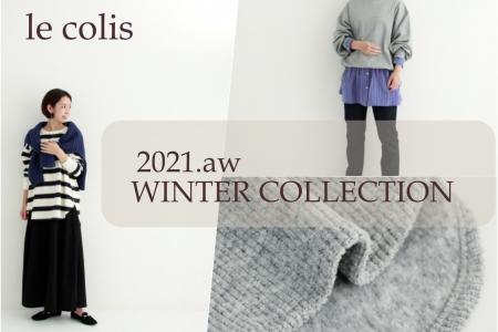 保護中: 8月展示会 ~2021aw Winter Collection~